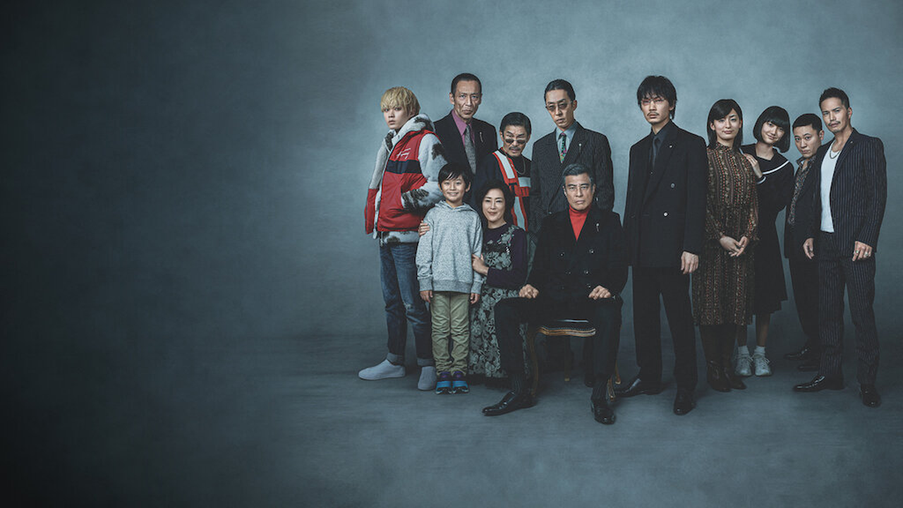 Japanese Crime Drama Movie A Family Everything We Know So Far
